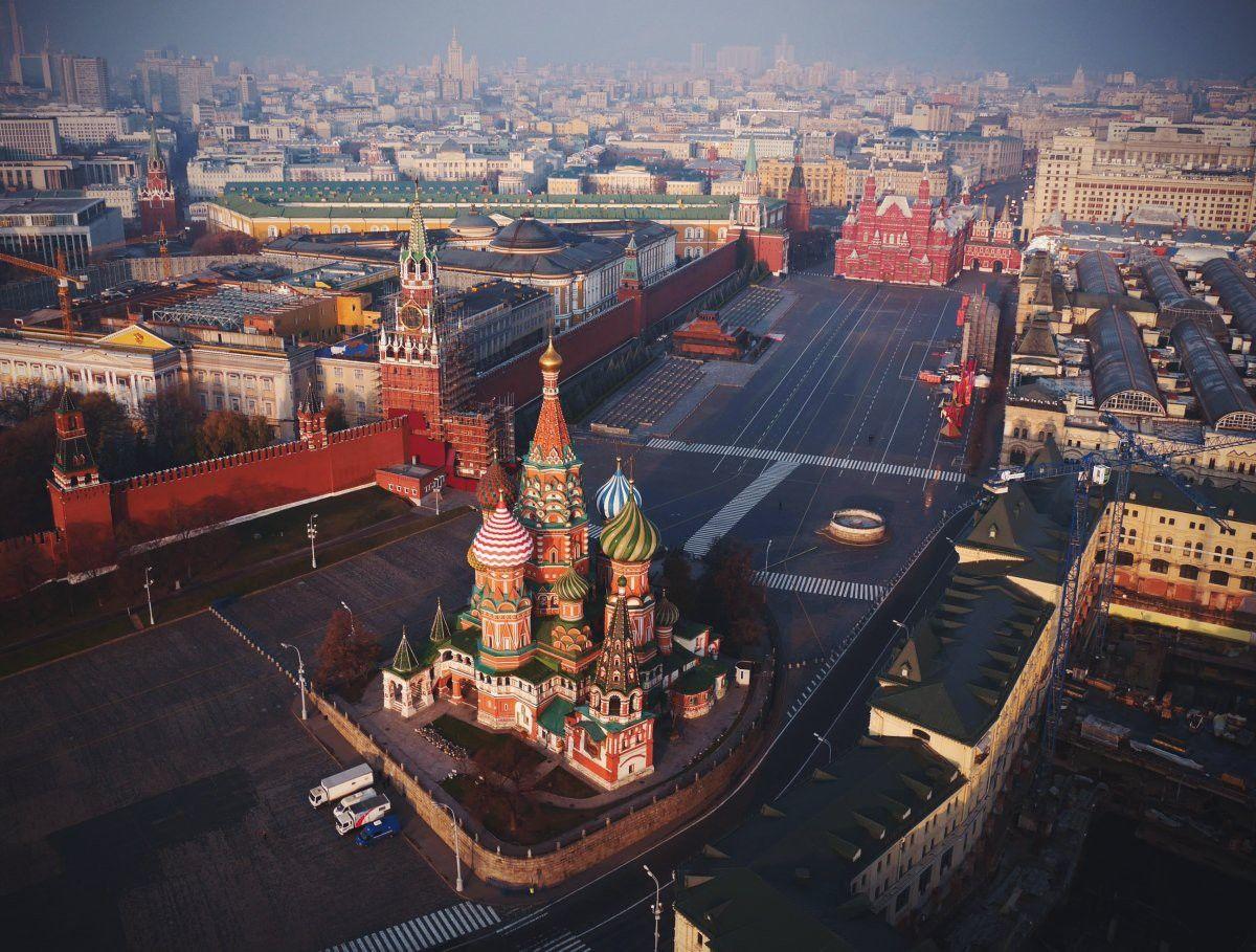 ¡Feliz 455 Catedral Moscovita!